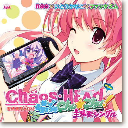 ChaoS;HEAd NoAH thumb